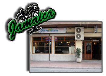 cafeteria-jamaica-callosa-de-segura